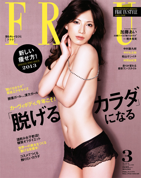 201303cover01