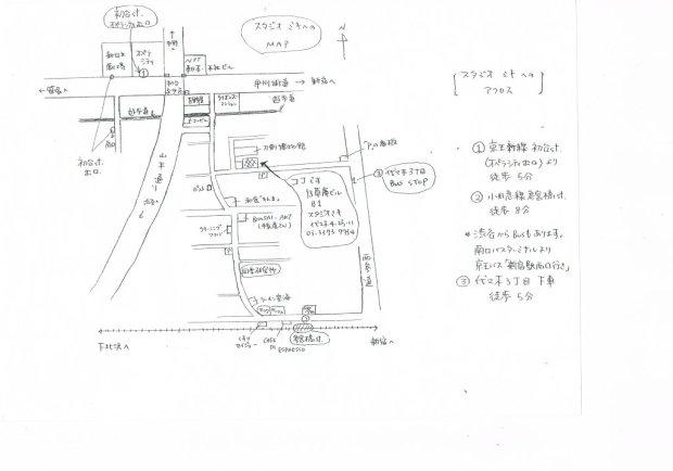 スタジオミキへの地図